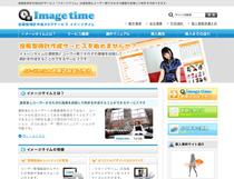 Imagetime(イメージタイム)
