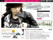 SHUNSHIOYA.COM